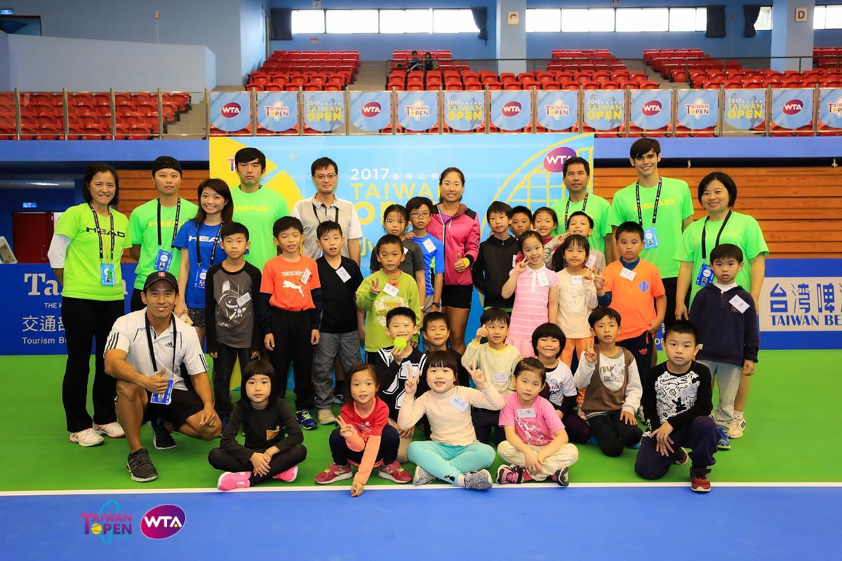 2018 WTA台灣公開賽小小球員教室